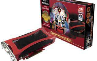 Gainward Radeon X1950 PRO 512MB Golden Sample