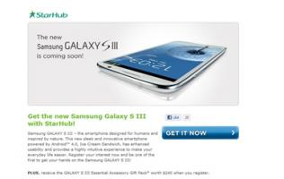 StarHub Joins SingTel and M1 in Registration of Interest for Samsung Galaxy S III (Update)