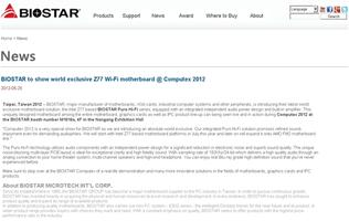 BIOSTAR to Debut Z77-Based Puro Hi-Fi Motherboards at Computex 2012