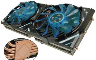 Gelid's Icy Vision Special Edition VGA Cooler Launched