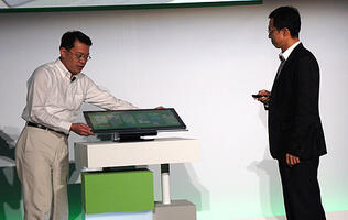Getting All Touchy with Two New Windows 8 AIOs from Acer