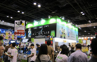 PC Show 2012 - Notebooks, PC Systems, Networking & PC Accessories Buying Guide
