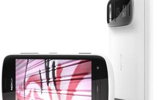 Nokia 808 PureView Available in Singapore From 7 June