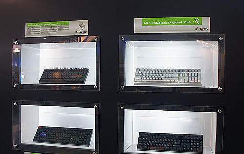 Hands On with Ducky's Limited Edition Year of the Dragon Keyboard at Computex 2012