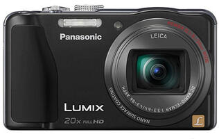 Panasonic Lumix DMC-TZ30 - Long Range View