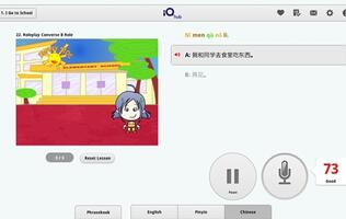 iQ-Hub to Launch Spoken Mandarin Training Service on Android Devices