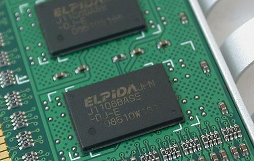 Micron to Buy Elpida