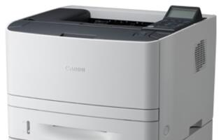 Canon imageCLASS LBP6680x Increases Productivity for SOHOs