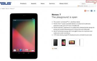 Google Nexus 7 Listed on ASUS Singapore Website