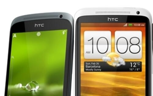 Android 4.1 Jelly Bean Coming to HTC One X/XL and S