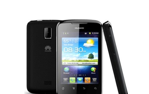 Huawei Releases Entry-Level Ascend Y200