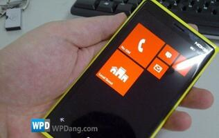 First Nokia WP8 Smartphone Designed Like Lumia 900 and 800?