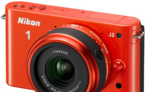 Nikon Announces New Cameras and Accessories