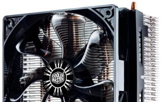 Cooler Master Adds Hyper T4 to Its Hyper Series of Coolers