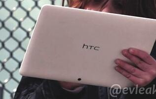 10-inch HTC Tablet to be Announced at IFA 2012?