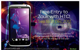 Enjoy Free Entry into Zouk with Your HTC Phone!