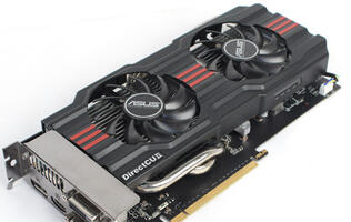 Presenting GeForce GTX 660 Graphics Cards by NVIDIA Add-in Board Partners (Updated!)