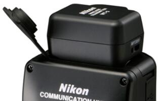New Nikon UT-1 Enhances Ease of Remote Control and Image Transfers