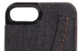 The Joy Factory Launches New Line of iPhone 5 Cases