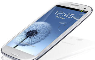 "Hidden Web Code ""Wipes Out"" Data on Samsung's Galaxy S3 Smartphones (Update)"