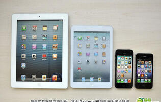 More Leaked Photos of the iPad Mini Mockup Being Compared to Other Devices