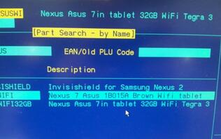 32GB Google Nexus 7 Coming Soon?