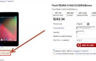 32GB Nexus 7 Rumored to Replace 16GB Model