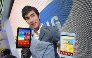 Thailand Completes 3G Mobile Network Auction