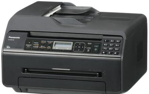 Panasonic KX-MB15030CX MFP - A Small Workhorse for Document Printing