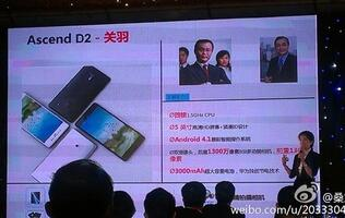 Huawei's 5.0-inch Quad-Core Ascend D2 Available in China in Early 2013