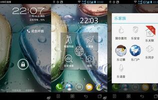 Lenovo Android Smartphone with 5.0-inch 1080p Display?