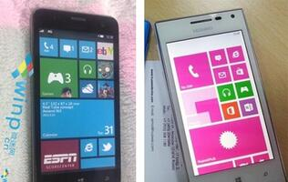 Huawei Bringing Two Windows Phone 8 Devices to CES 2013?