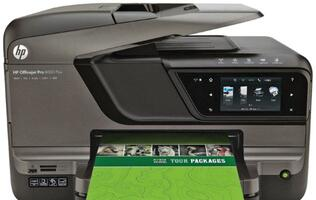 HP OfficeJet Pro 8600 Plus - Top-Tier Printing for the Home and Small Office