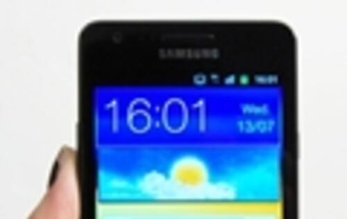 Samsung Provides Information on Jelly Bean Update for Galaxy S II