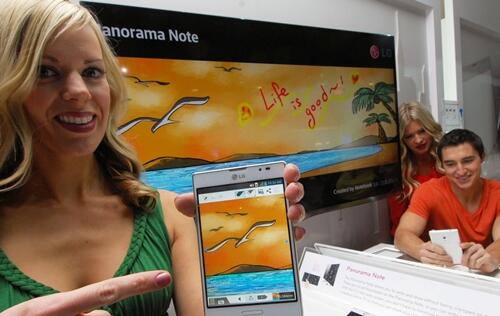 LG Unveils Panorama Note Feature at CES 2013