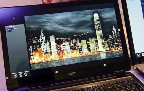 Acer to Release Laptops with 2880 x 1620 Pixels Resolution Screens?