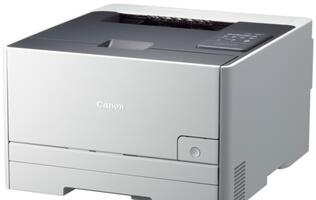 Canon Launches Three imageCLASS Laser Printers for SMEs