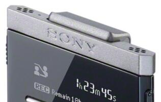 Sony ICD-TX50 Digital Voice Recorder - A Long Lasting Petite Recorder