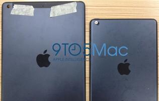 Is This the Back Plate of the Fifth Generation Apple iPad?