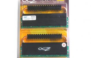 OCZ Reaper HPC Edition PC2-8500 2GB Kit (DDR2-1066)