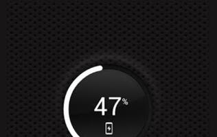 OtterBox Intelligent Battery App Now Available