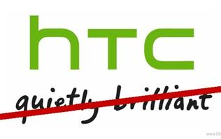 "HTC Drops ""Quietly Brilliant"" Slogan, Aims for a Bolder Approach"