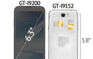Specs of Samsung Galaxy Mega 5.8 Leaked