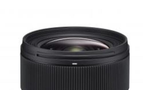 Sigma Announces World's First F/1.8 Constant Aperture Zoom Lens