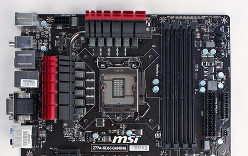 MSI Z77A-GD65 Gaming Motherboard - The March of the Dragoon Army