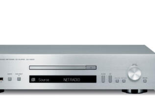 Yamaha Announces Its Latest Network CD Player CD-N500