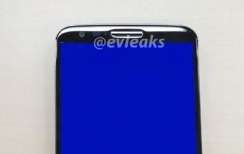 Could this be the Upcoming LG Optimus G2 or Nexus 5?