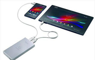 Sony Introduces 10,000mAh Portable Charger