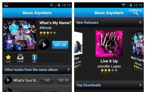 StarHub Music Anywhere is Available Now