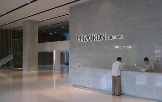 Apple to Diversify Supply Chain by Including Pegatron